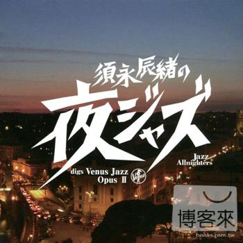 V.A  Tatsuo Sunaga - Jazz Allnighters- digs V