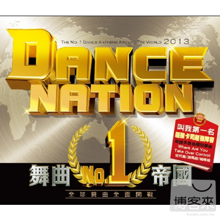 V.A.  Dance Nation  2CD