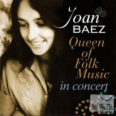 Joan Baez  Queen Of Folk Music In Concert