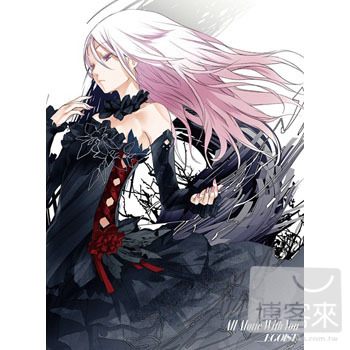 EGOIST  All Alone With You ^(CD DVD^)
