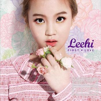 LEE HI  FIRST LOVE 獨占豪華限定A盤 俏皮甜蜜大型寫真書精裝版 CD 限