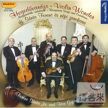 Violin Wonder: Hungarian Songs and Csardas  F