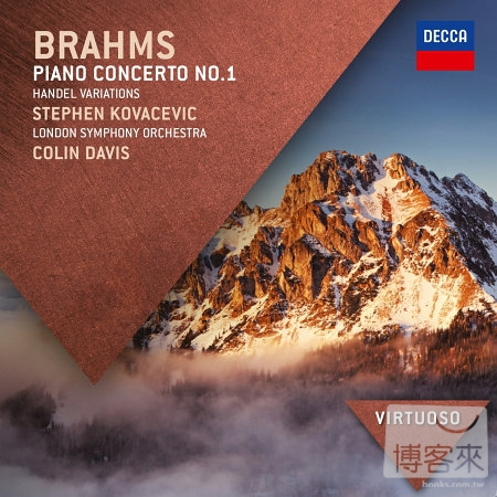 Brahms: Piano Concerto No.1 . Handel Variatio