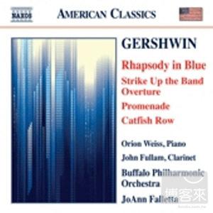 GERSHWIN: Rhapsody in Blue Strike Up the Band