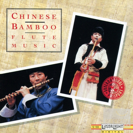 Chinese Bamboo Flute Music  陳中申