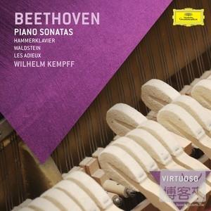 Virtuoso 63  Beethoven : Piano Sonatas Nos. 2