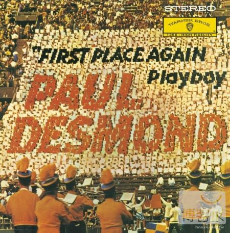 Paul Desmond  First Place Again