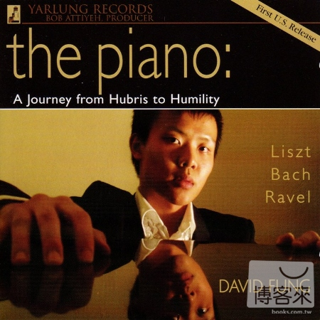The Piano : A Journey from Hubris to Humility