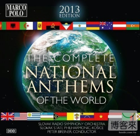 National Anthems Of The World ^(Complete^) ^(