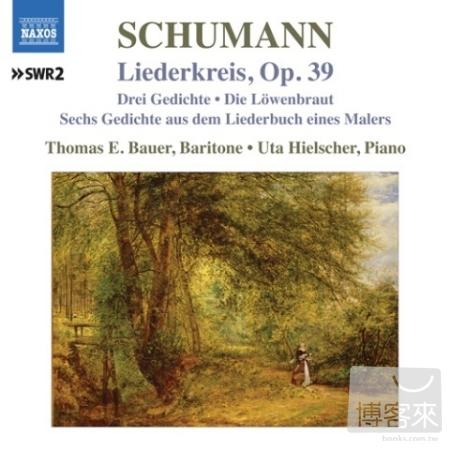 Schumann: Lied Edition Vol. 7 ~ Liederkreis 3