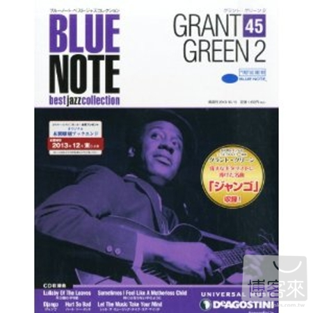 BLUE NOTE best jazz collection Vol.45  Grant