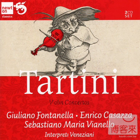 Giuseppe Tartini: Violin Concertos  Giuliano