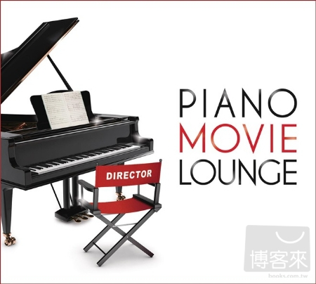 Piano Movie Lounge  See Siang Wong