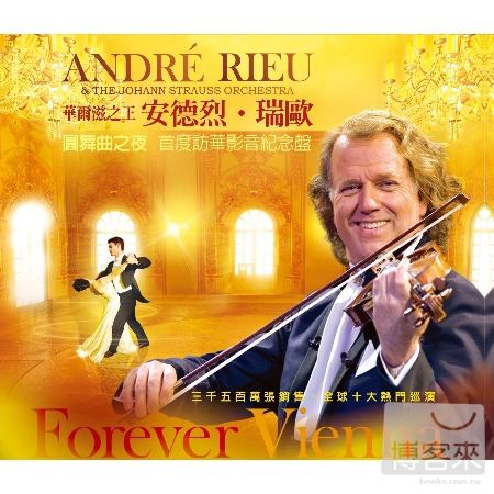 Andre Rieu  The Johann Strauss Orchestra  For