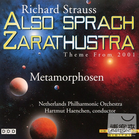 Richard Strauss: Also Sprach Zarathustra  Met