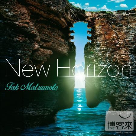 松本孝弘  New Horizon