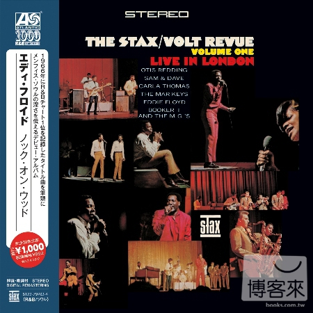 V.A.  The Stax  Volt Revue Volume One Live In