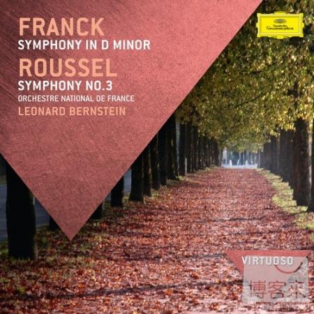 Virtuoso 74 : Franck Symphony In D Minor  Leo