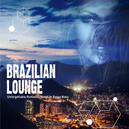 Brazilian Lounge  2CD
