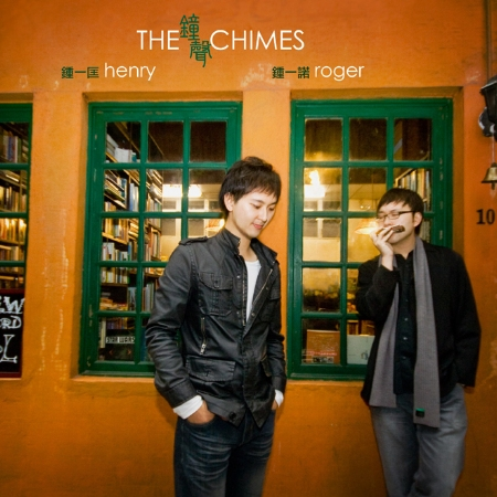 The Chung Brothers  The Chimes