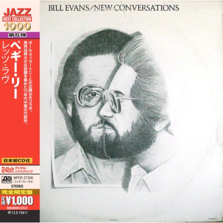 Bill Evans  New Conversations