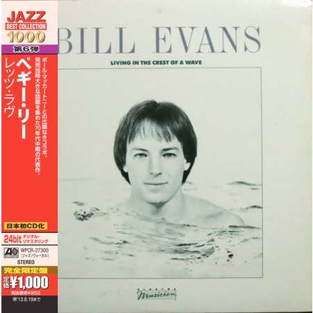 Bill Evans ^(Sax^)  Living In The Crest Of A