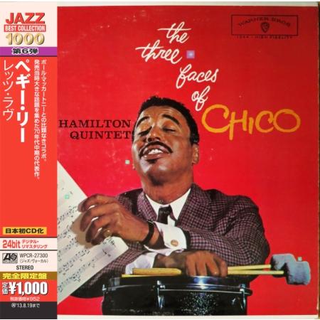 The Chico Hamilton Quintet  The Three Faces O