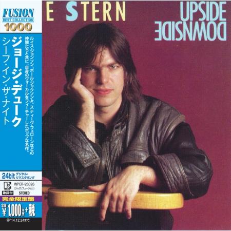 Mike Stern  Upside Downside