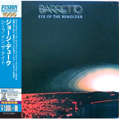 Ray Barretto  Eye Of The Beholder