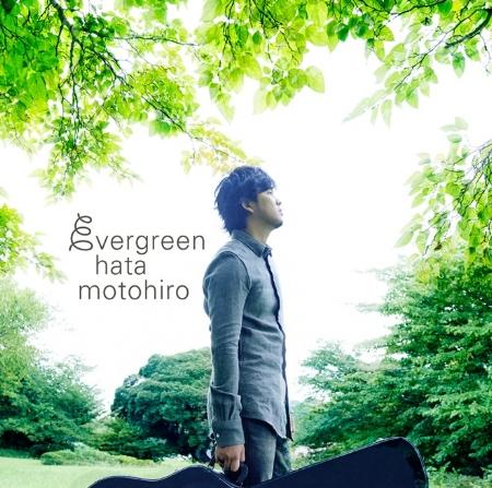 秦基博  evergreen自彈自唱全  限定盤 ^(2CD^)