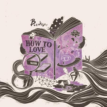 熊寶貝樂團  How to Love