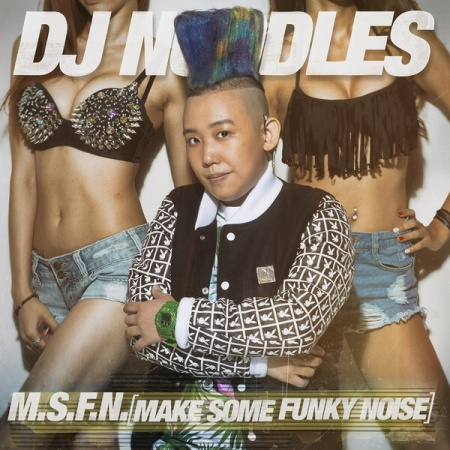 V.A.  M.S.F.N^~ Make Some Funky Noise^~MIX BY