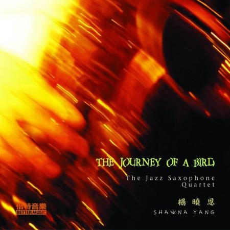 楊曉恩Shawna Yang ~THE JOURNEY OF A BIRD~ ~ The