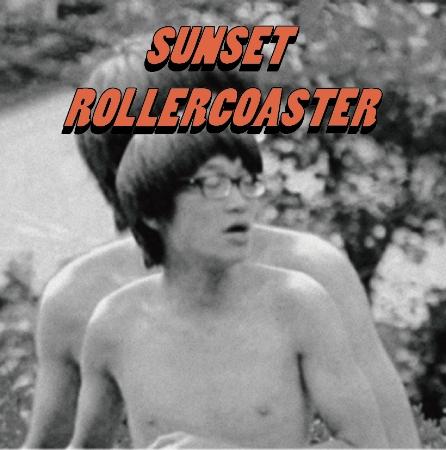 Sunset Rollercoaster / Bossa Nova(落日飛車 / 芭莎諾娃)