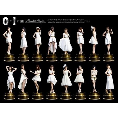 AKB48 / 0與1之間【Complete Singles】(3CD+DVD+PHOTOBOOK)
