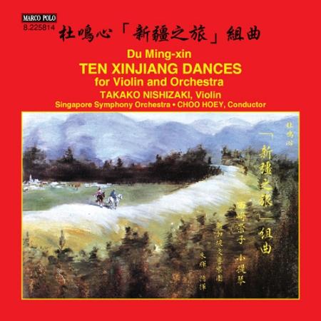 DU Ming~Xin: 10 Xinjiang Dances  Takako Nishi