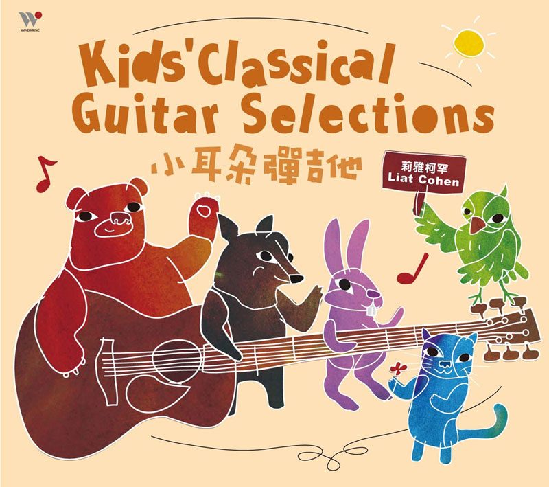 Kids' Classical Guitar Selections