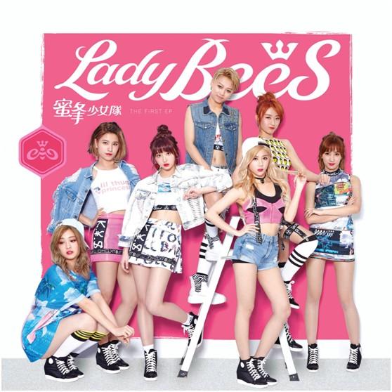 蜜蜂少女隊  蜜蜂少女隊LadyBees同名 EP