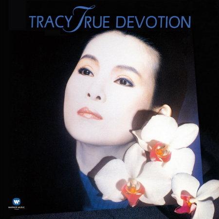 黃鶯鶯.True Devotion [復黑版]