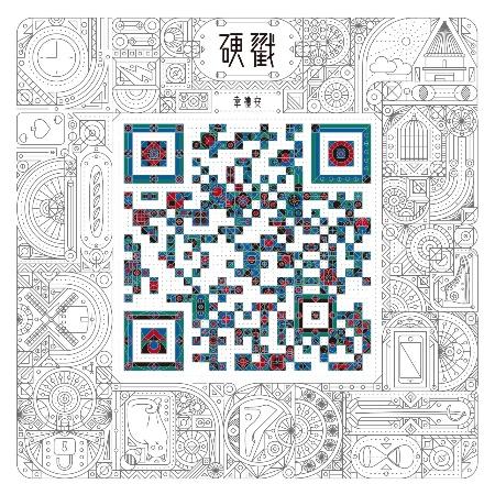 韋禮安 / 硬戳 (正式版) (CD)