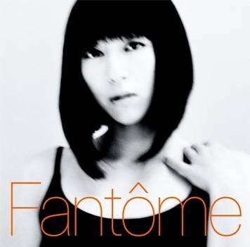 宇多田光 / Fantôme (CD)