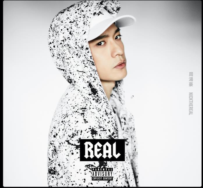 周湯豪 / REAL (2CD)