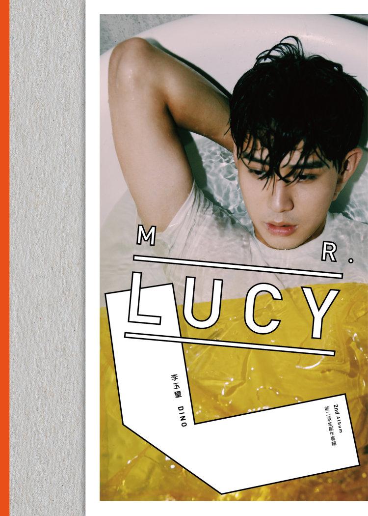 李玉璽/ Mr.Lucy (玉璽正式版)