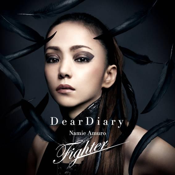 安室奈美惠 / Dear Diary / Fighter 初回版 (CD+DVD)