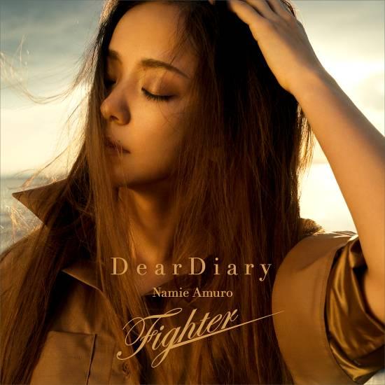 安室奈美惠 / Dear Diary / Fighter 普通版 (CD)