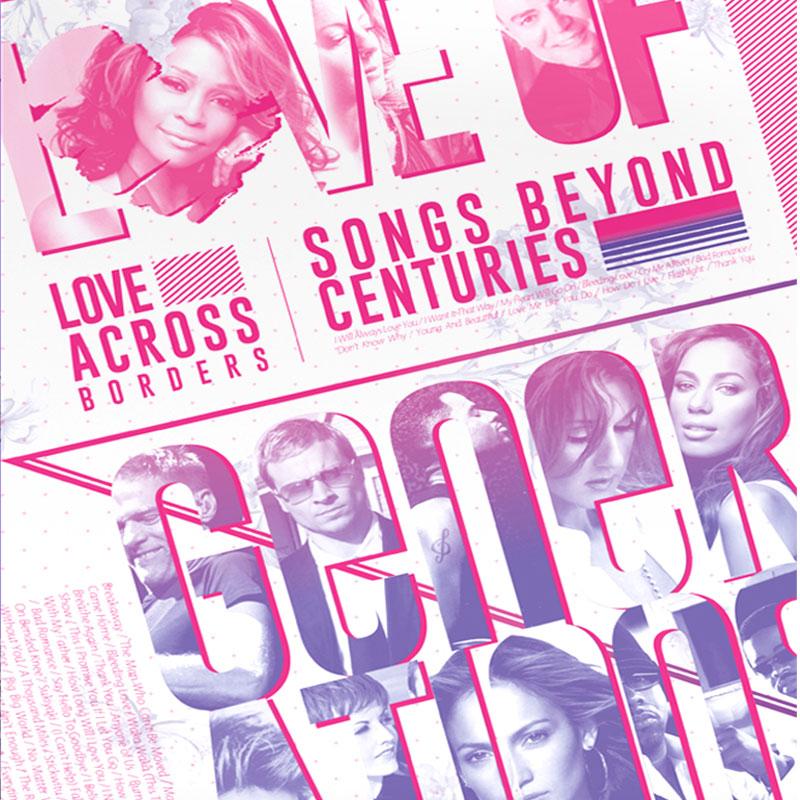 情歌世代 / 惠妮休斯頓、席琳狄翁、女神卡卡、新好男孩、賈斯汀提姆布萊克…etc. (12CD+1書)