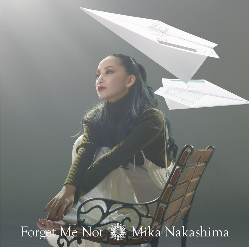 Mika Nakashima / Forget Me Not (CD+DVD)(中島美嘉 / Forget Me Not勿忘我 (CD+DVD 初回盤))