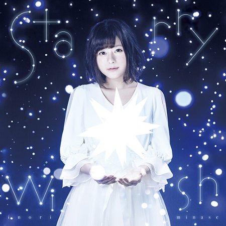 水瀨祈 / Starry Wish