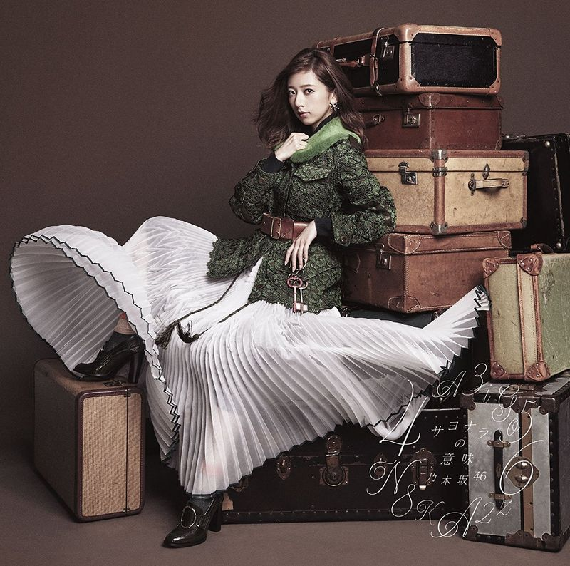 Nogizaka 46 / Sayonarano Imi (Type A)(乃木坂46 / 再見的意義 (Type A CD+DVD))