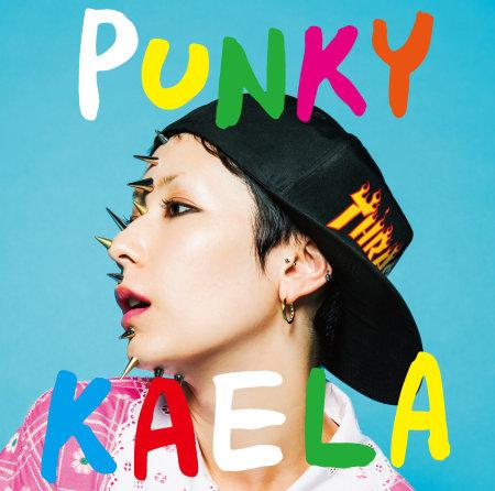 木村KAELA / PUNKY(木村KAELA / PUNKY (CD))
